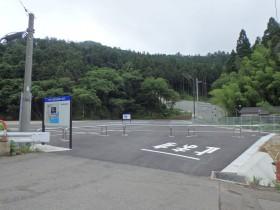 第2駐車場の利用について