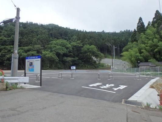 冬期間の駐車場の利用について