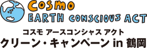 CCC2015ロゴ