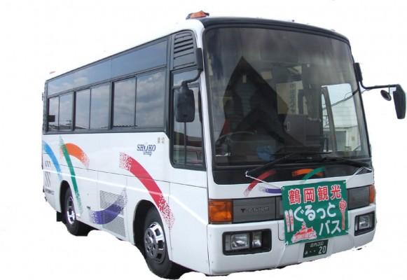 「鶴岡観光ぐるっとバス」のご案内